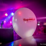 TopMejtDiscoPolo (33 of 283)